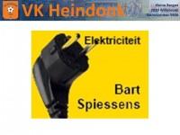 Bart Spiessens